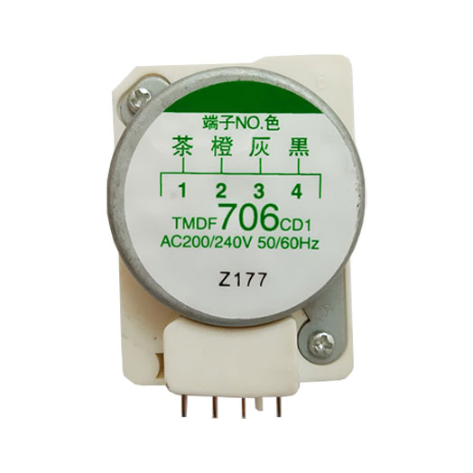 ทามเมอร์ 706cd (S.P.)